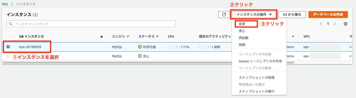 Amazon RDS上のMySQLをutf8からutf8mb4に変更する手順   Playful IT